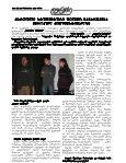 gilocavT damdeg axal 2013 wels - Page 2