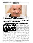 gilocavT damdeg axal 2013 wels - Page 4