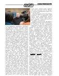 gilocavT damdeg axal 2013 wels - Page 5