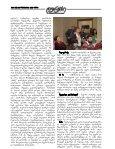gilocavT damdeg axal 2013 wels - Page 6