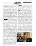 gilocavT damdeg axal 2013 wels - Page 7