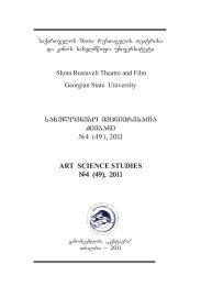 saxelovnebo mecnierebaTa Ziebani #4 (49), 2011 ART SCIENCE ...