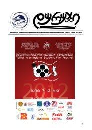 4 (71) 3 maisi 2012 weli saqarTvelos SoTa rusTavelis TeEatrisa da ...