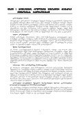 Download - Center for Social Sciences - Page 4