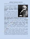 sociologiis rogorc mecnierebis warmoSoba - socium.ge - Page 7