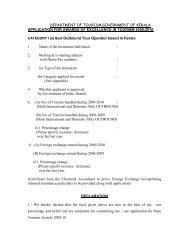 Category I (2) - Kerala Tourism