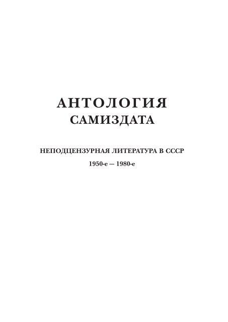 К Елене Симоновой Дерзко Пристают На Глазах У Мужа – По Имени Барон (2002)