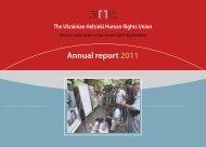 Annual report 2011 - Українська Гельсінська спілка з прав людини