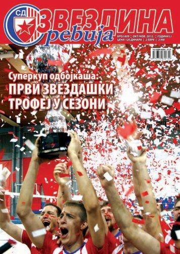 ZR 609.PDF - Crvena Zvezda