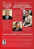 ZR 609.PDF - Crvena Zvezda - Page 2