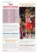 ZR 609.PDF - Crvena Zvezda - Page 6
