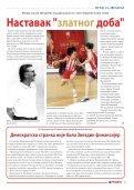 ZR 609.PDF - Crvena Zvezda - Page 7