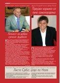 ZR 570.PDF - Crvena Zvezda - Page 2