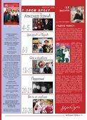 ZR 570.PDF - Crvena Zvezda - Page 3