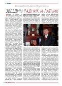 ZR 570.PDF - Crvena Zvezda - Page 4