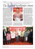ZR 570.PDF - Crvena Zvezda - Page 6