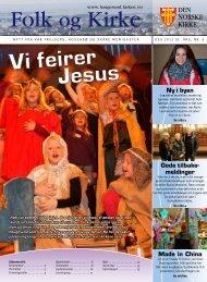 Desember - Haugesund Kirke - Den norske kirke