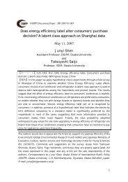 Individual preferences for energy label: A latent ... - Osaka University
