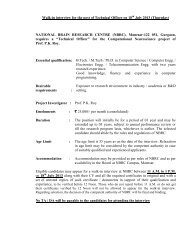 Walk-in interview for the post of Technical Officer on 18 July 2013 ...
