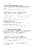 saxelmZRvanelo: socialuri dialogi - Page 2