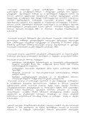 saxelmZRvanelo: socialuri dialogi - Page 5