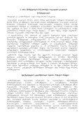 saxelmZRvanelo: socialuri dialogi - Page 7