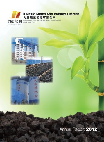 Annual Report 2012 012 - TodayIR.com