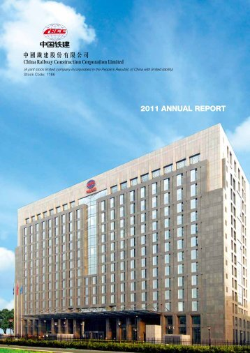 2011 ANNUAL REPORT - China Railway Construction Corporation ...