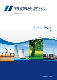 2012 Interim Report - TodayIR.com