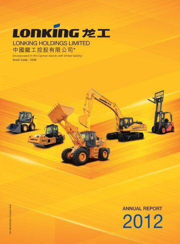 Annual Report 2012 - TodayIR.com