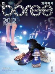 Annual Report 2012 年度報告 - TodayIR.com