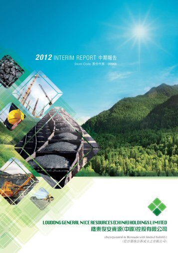 Interim Report 2012 - TodayIR.com