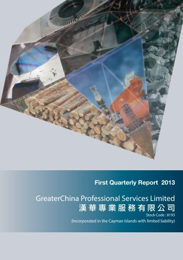 First Quarterly Report 2013 - TodayIR.com