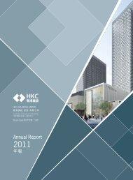 Annual Report - QuamIR