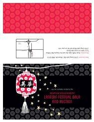 Lantern-Festival-Inv.. - Yinghua Academy