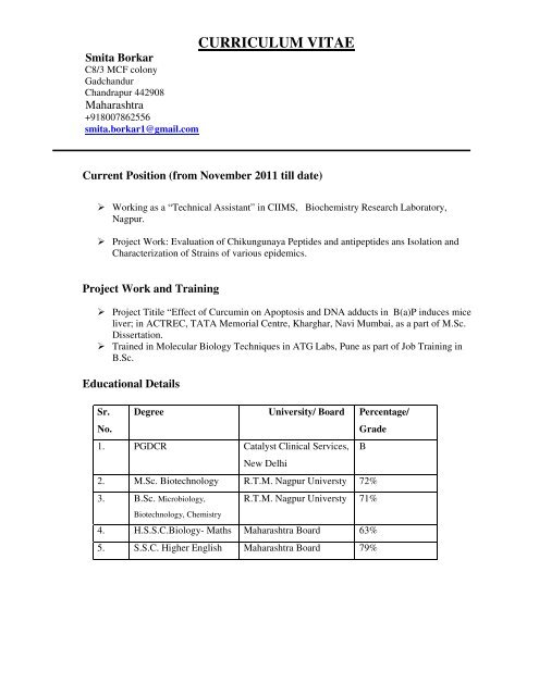 Competition and buying patterns marketing essay