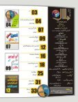 Hilal Urdu June 2014 - Page 3