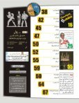 Hilal Urdu June 2014 - Page 4
