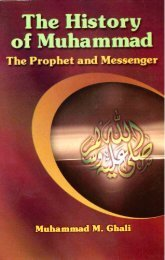 en the history of muhammad the prophet and messenger