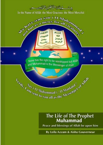 en the life of the prophet muhammad
