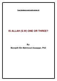 en is allah one or three