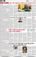 NCR TODAY 16 May 2015 - Page 3