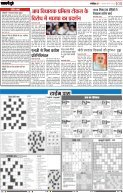NCR TODAY 16 May 2015 - Page 5