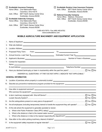 what is supplementary application form