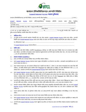 Blank Student Practicum Training Agreement Form  Center For