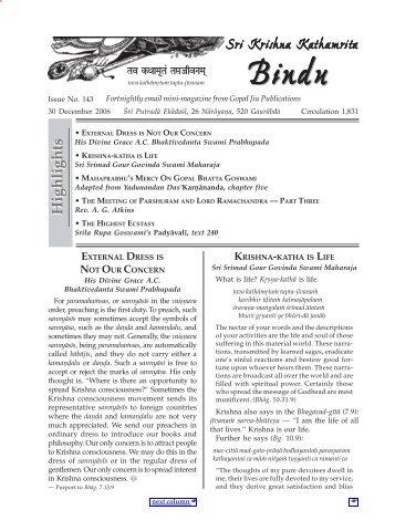 Sri Krishna Kathamrita - Bindu143 - ebooks - ISKCON desire tree