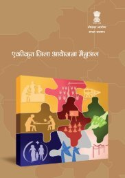 cover final-Hindi.indd - of Planning Commission