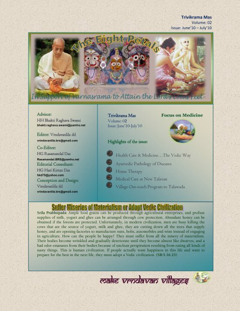 Trivikrama Masa - The Eight Petals - ebooks - ISKCON desire tree
