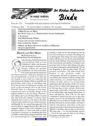 Sri Krishna Kathamrita - Bindu170 - ebooks - ISKCON desire tree