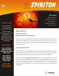 008 Who Am I - Spiriton Newsletter - ebooks - ISKCON desire tree